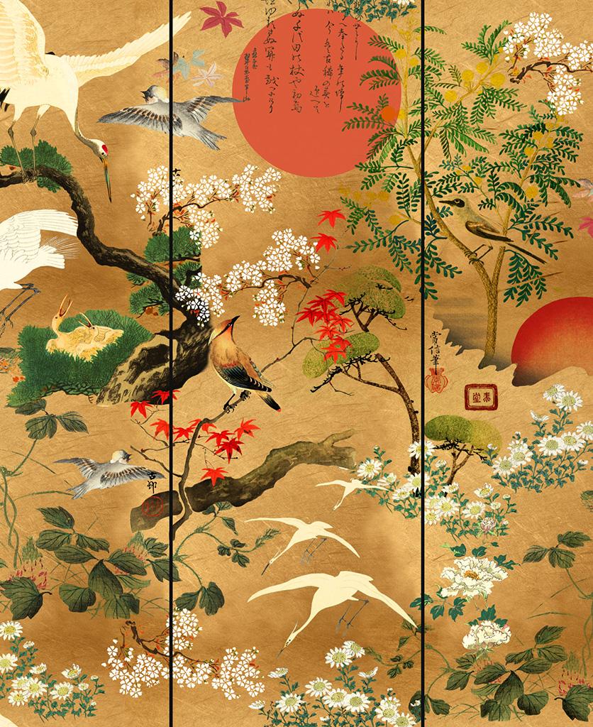 byobu standard wallpaper close up